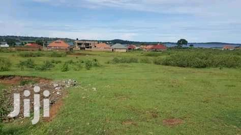 Hot Plots In Nkumba Entebbe Road For Sale