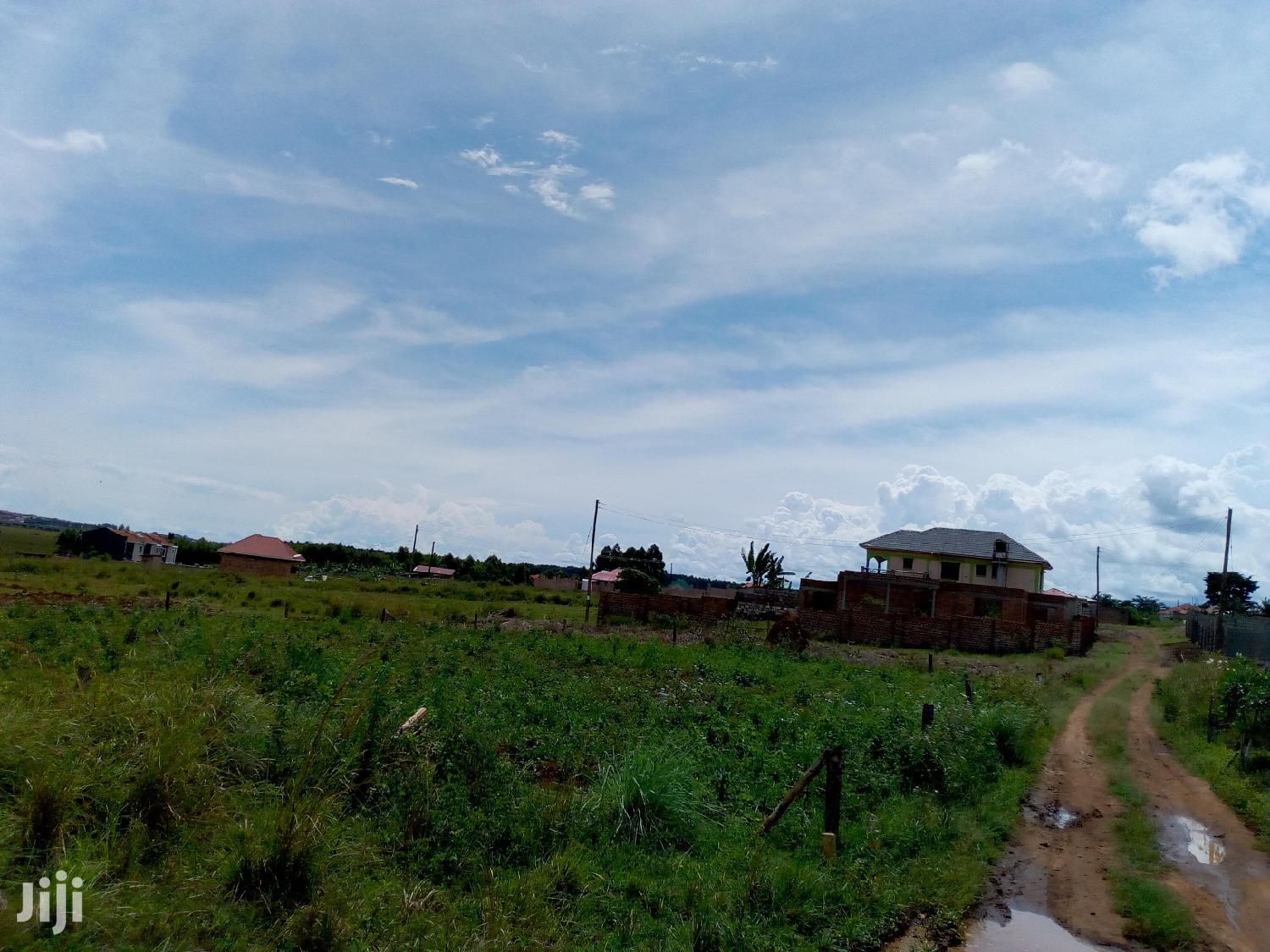 Archive: Land Available in Entebbe Road