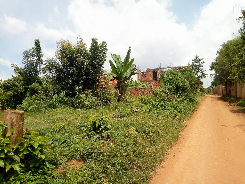 Archive: Land for Sale in Kira-Bulindo 25 Decimals