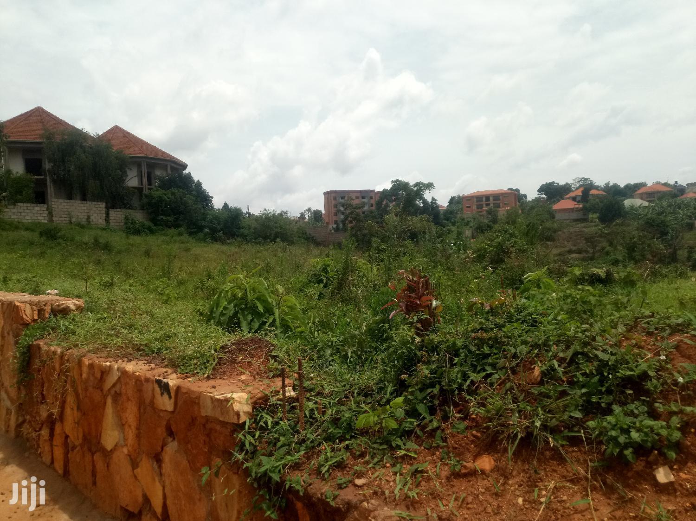 Land for Sale in Kisaasi-Kyanja 25 Decimals