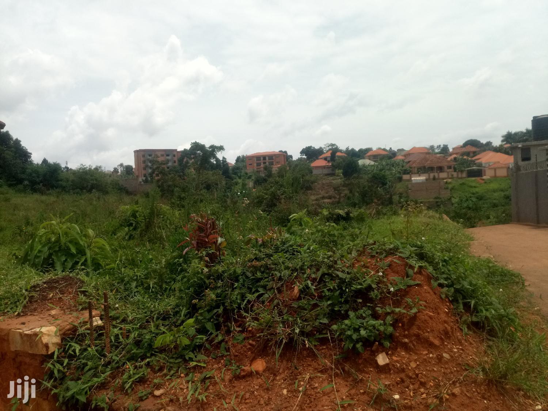Land for Sale in Kisaasi-Kyanja 25 Decimals   Land & Plots For Sale for sale in Kampala, Central Region, Uganda