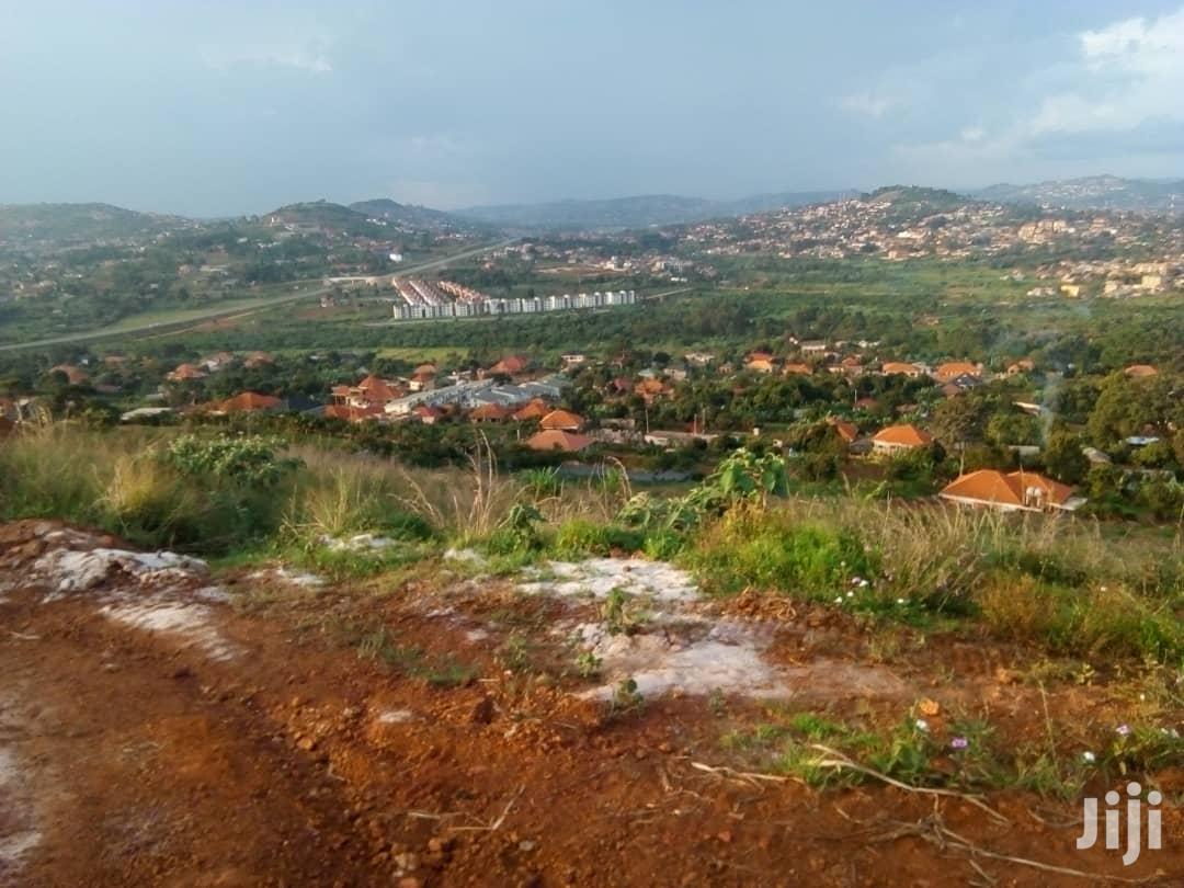 Plots In Entebbe Road For Sale