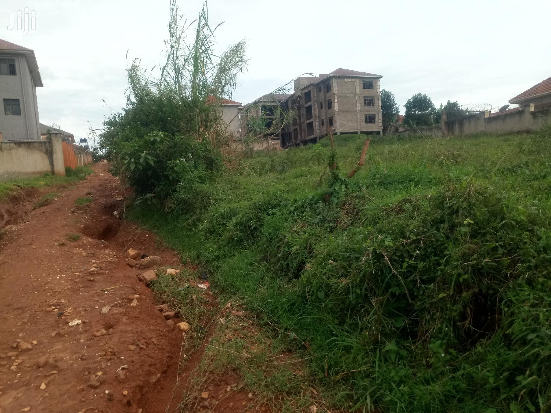 Land For Sale In Najjera 100/100, 25 Decimals
