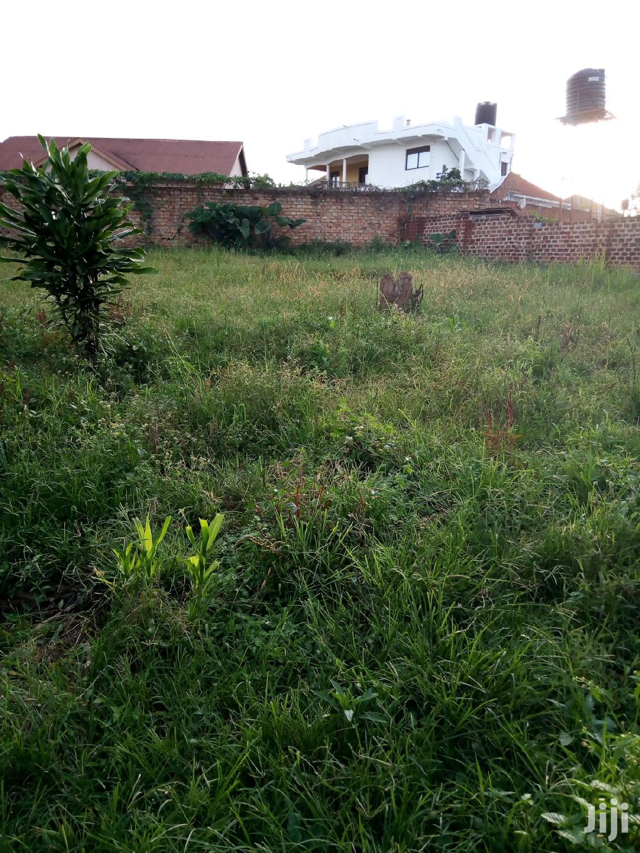 Residential Plot for Sale in Kyanja Along Ring Road