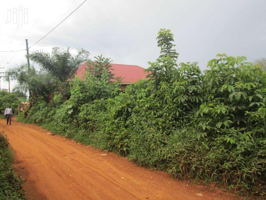 25 Decimals Land In Kirinya Along Bukasa Road For Sale