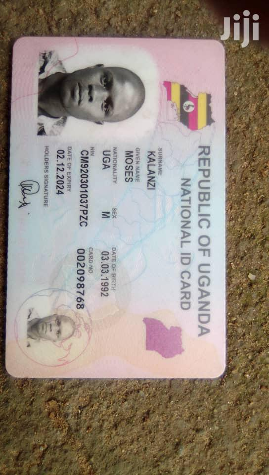 Customer Service CVs in Uganda