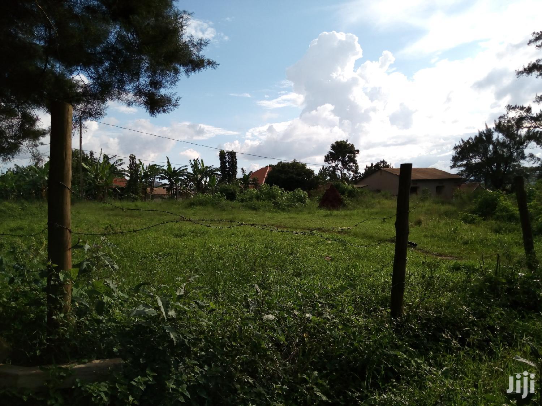 Commercial Plot for Sale in Kyanja Komamboga