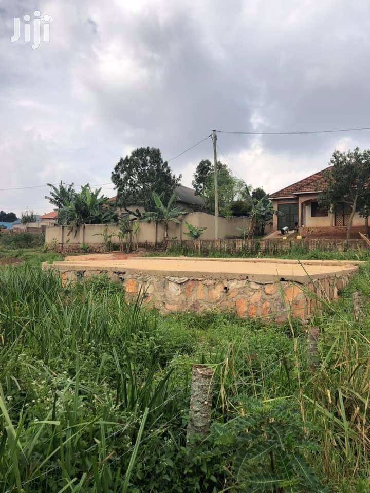 Plot of Land in Namugongo for Sale