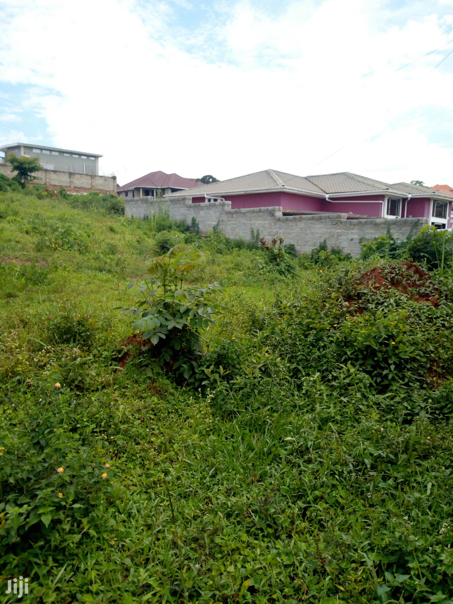 Archive: Land for Sale Kyanja 15 Decimals