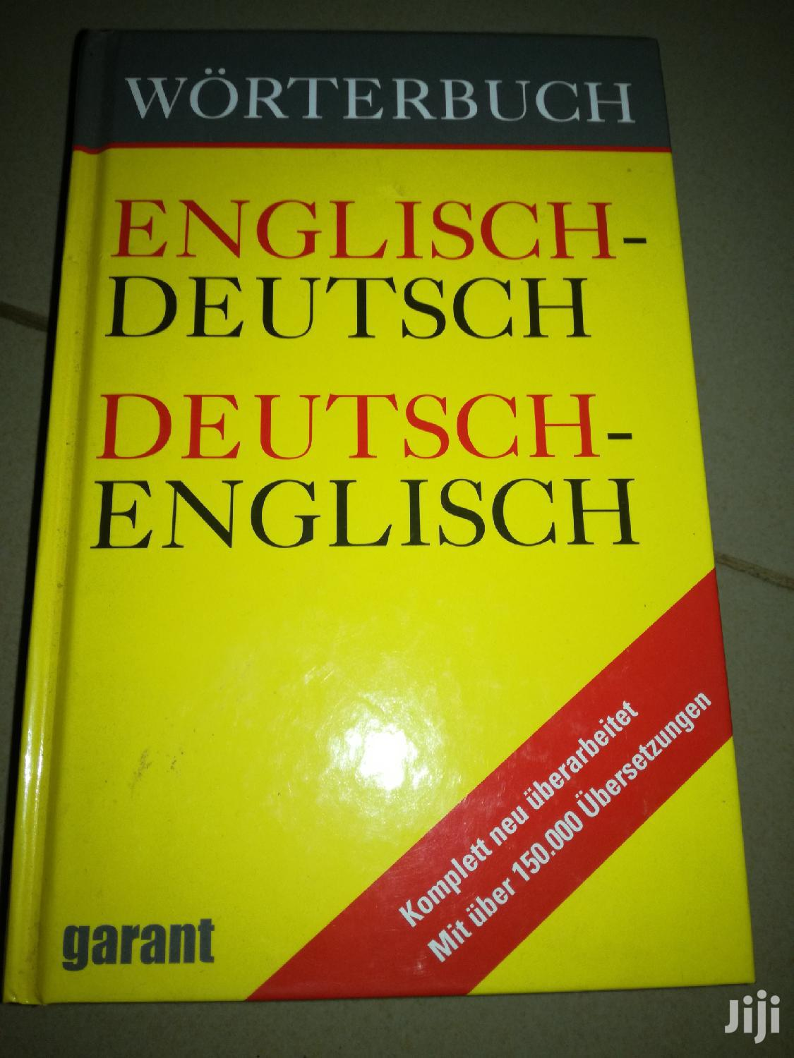 Archive: Germany Dictionary