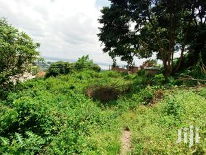 63 Decimals Land In Buziga For Sale   Land & Plots For Sale for sale in Central Region, Kampala