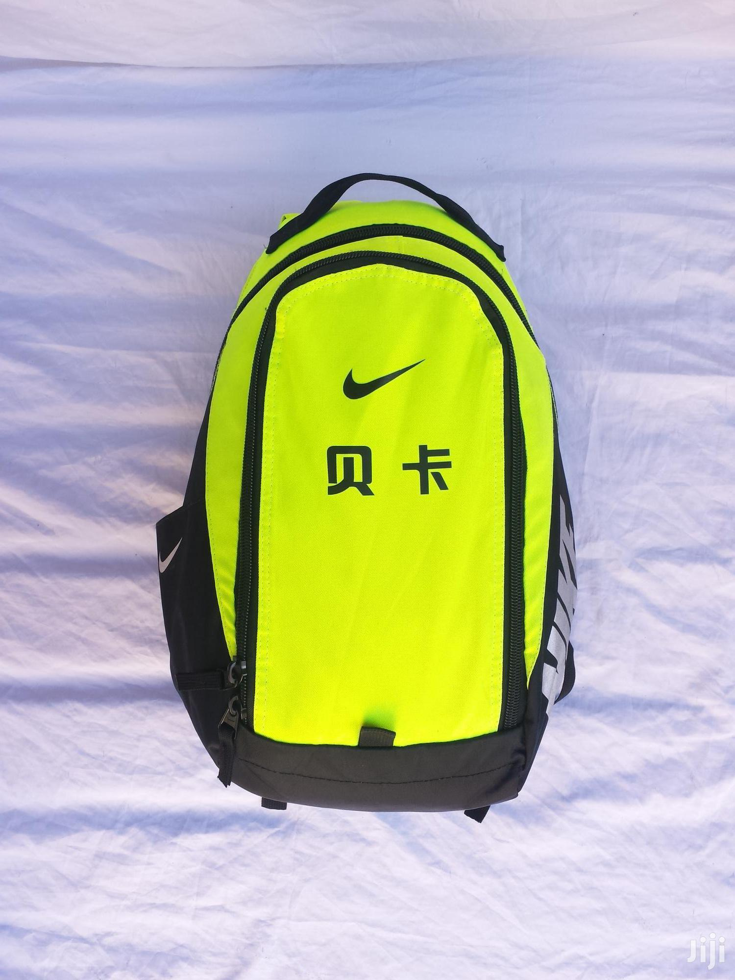 Archive: Nike Sports Bag Available