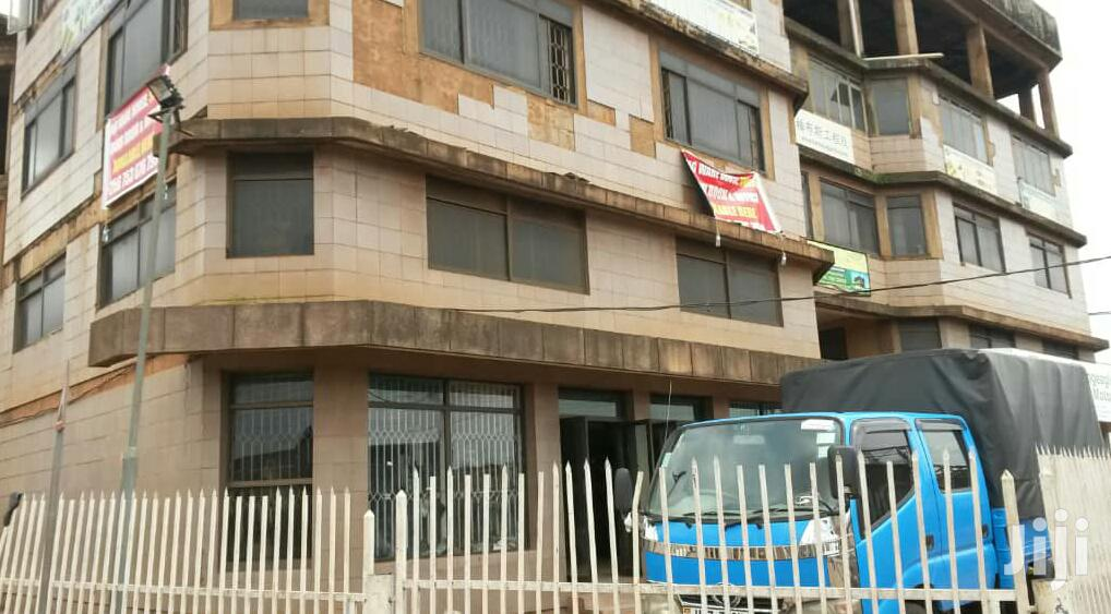 Commercial Building in Ndeeba Is Up for Grabs