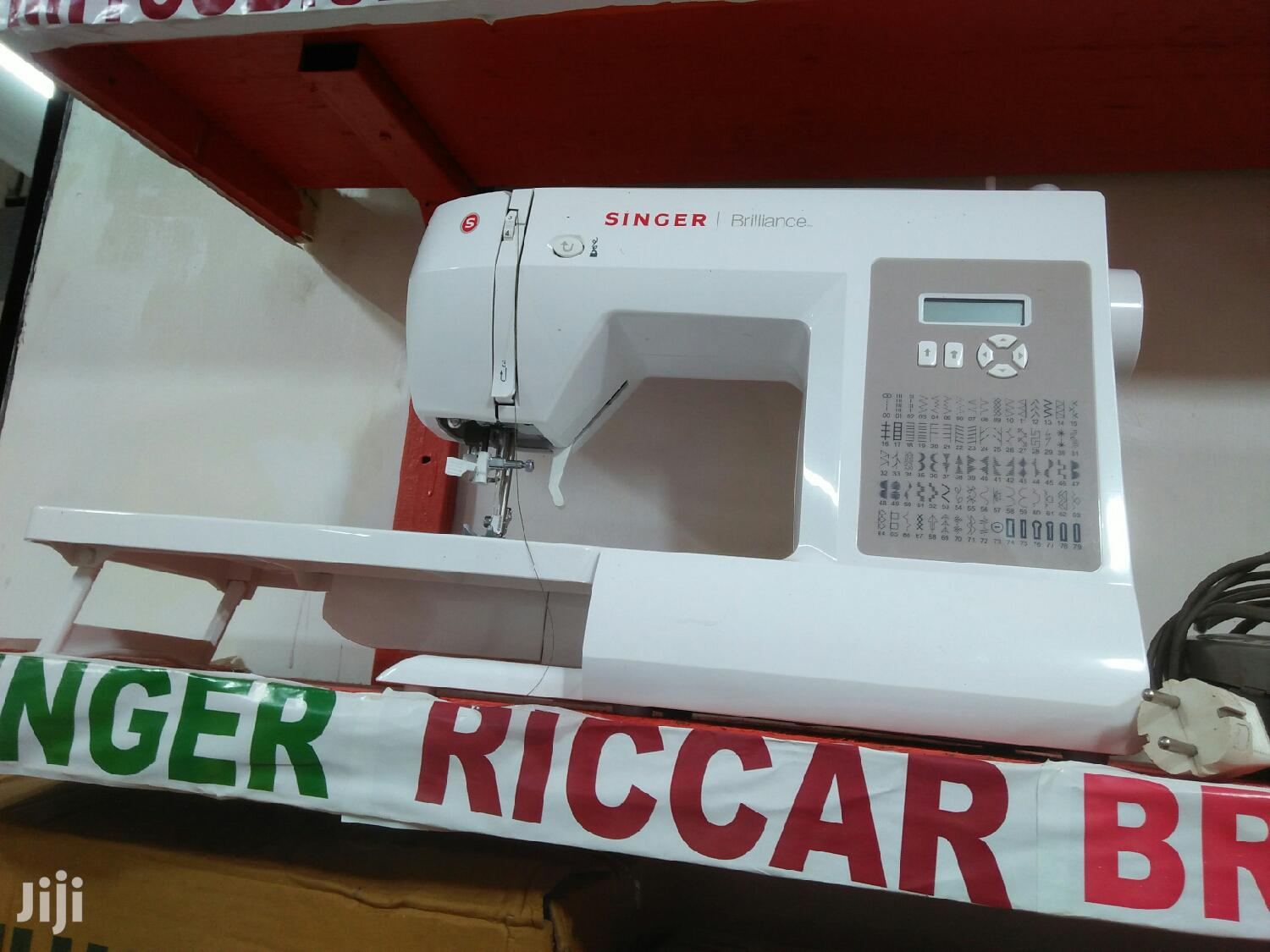 Archive: Singer Electric Sewing Machine