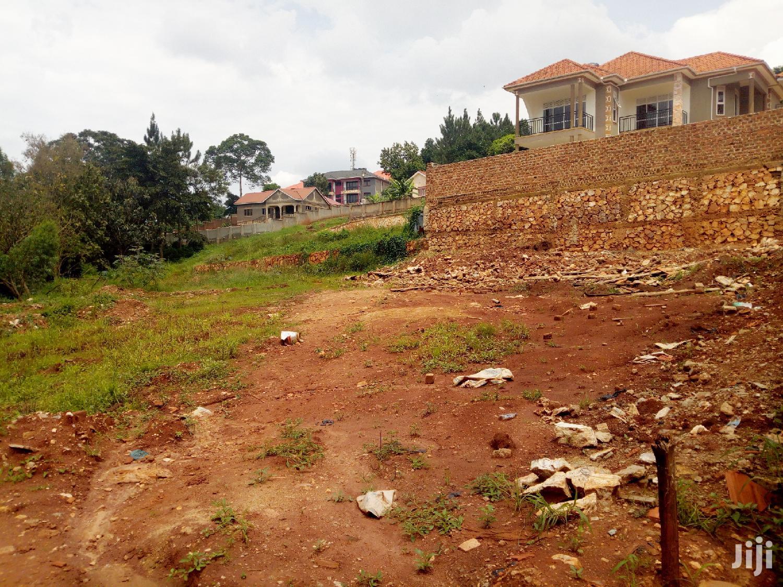 Archive: Kyanja 15 Decimals Land for Sale