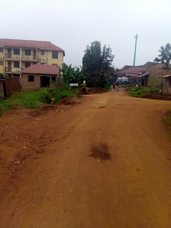 Archive: Gayaza Nakwero Plots On Sale