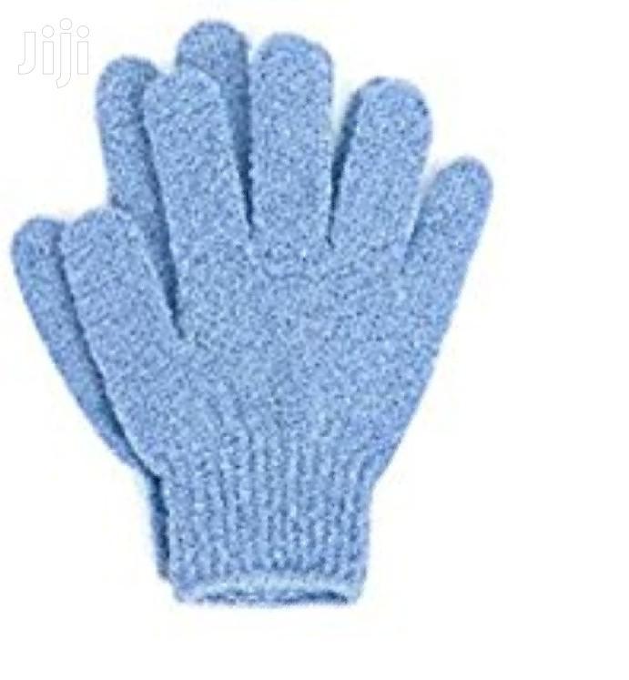 Archive: Bath Scrubber Glove