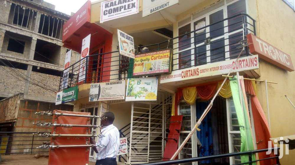 Nice Empty Shop For Rent In Kireka Center