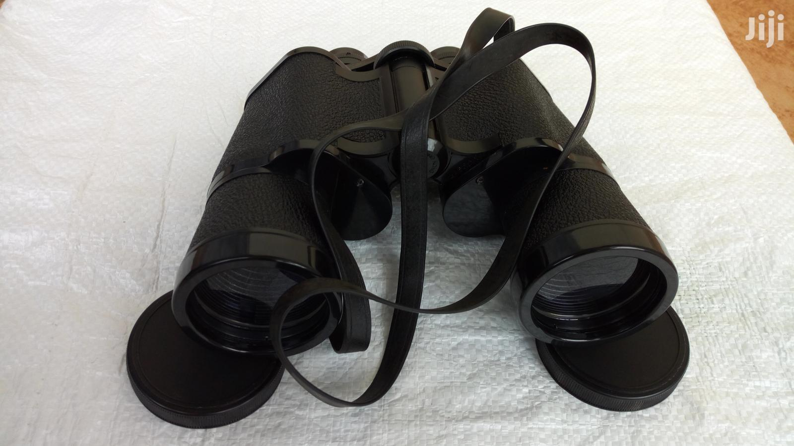 Binoculars 10x50mm Prinz Coated Optics Field 5.3 With Case