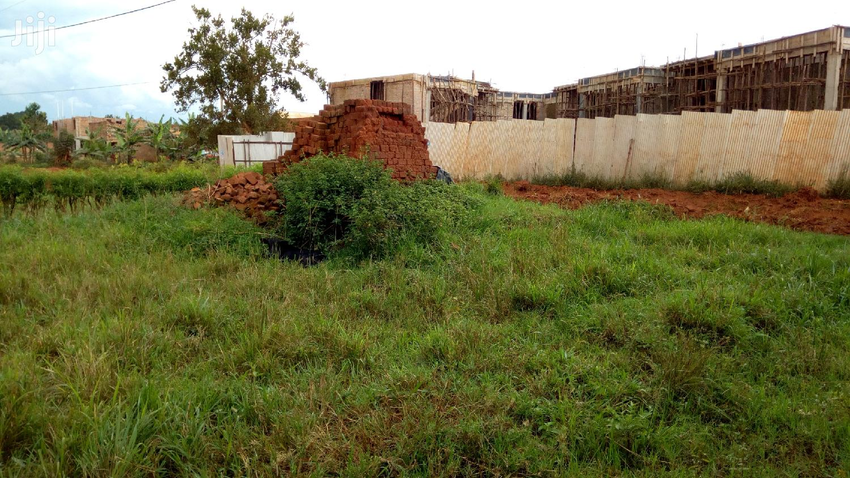 Archive: Quick Sale 19decimals Commercial Plot in Kira-Kiwologoma