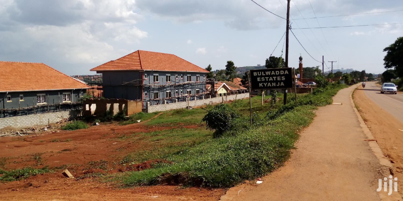 Plot Is For Sale In Kyanja | Land & Plots For Sale for sale in Kampala, Central Region, Uganda