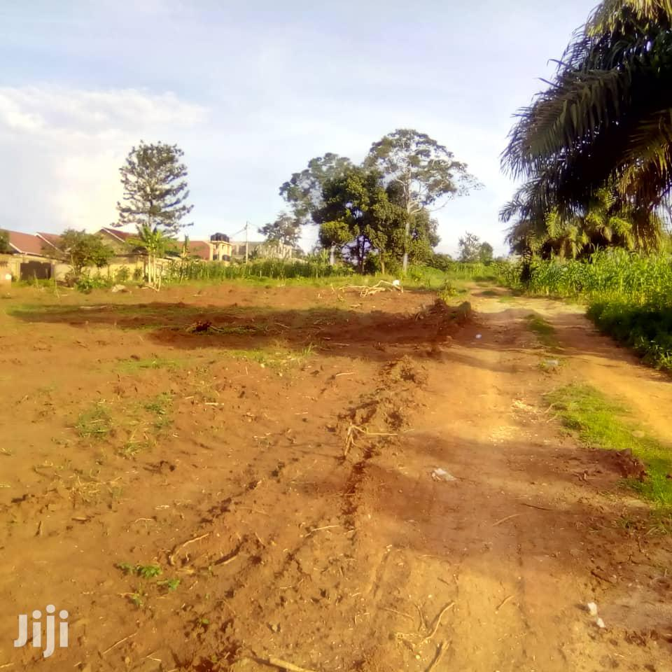 Archive: Land In Namugongo Sonde For Sale