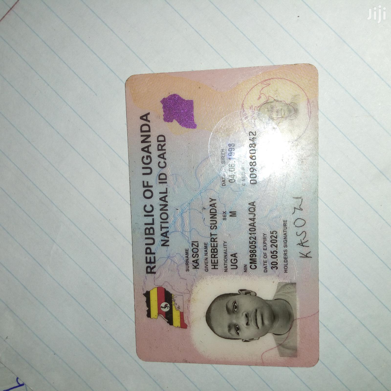 Supermarket Jobs | Customer Service CVs for sale in Wakiso, Central Region, Uganda