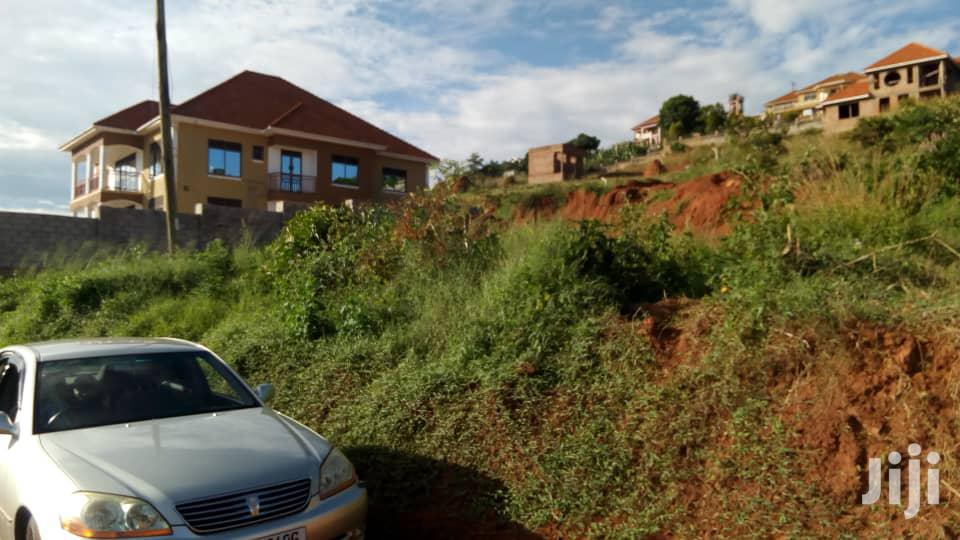 25 Decimals Land In Akright Entebbe Road For Sale | Land & Plots For Sale for sale in Kampala, Central Region, Uganda