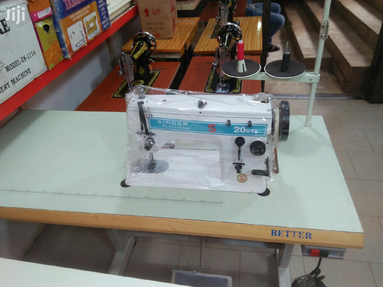 Archive: Singer 20U Industrial Sewing Machine