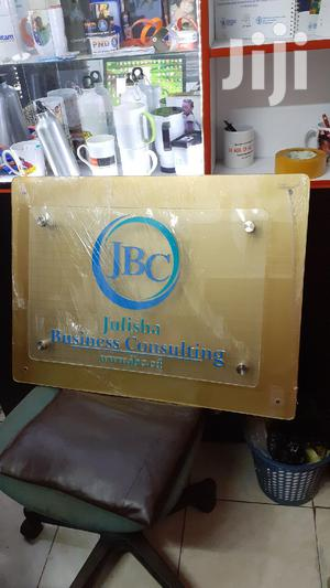 Branding Services | Printing Services for sale in Central Region, Kampala