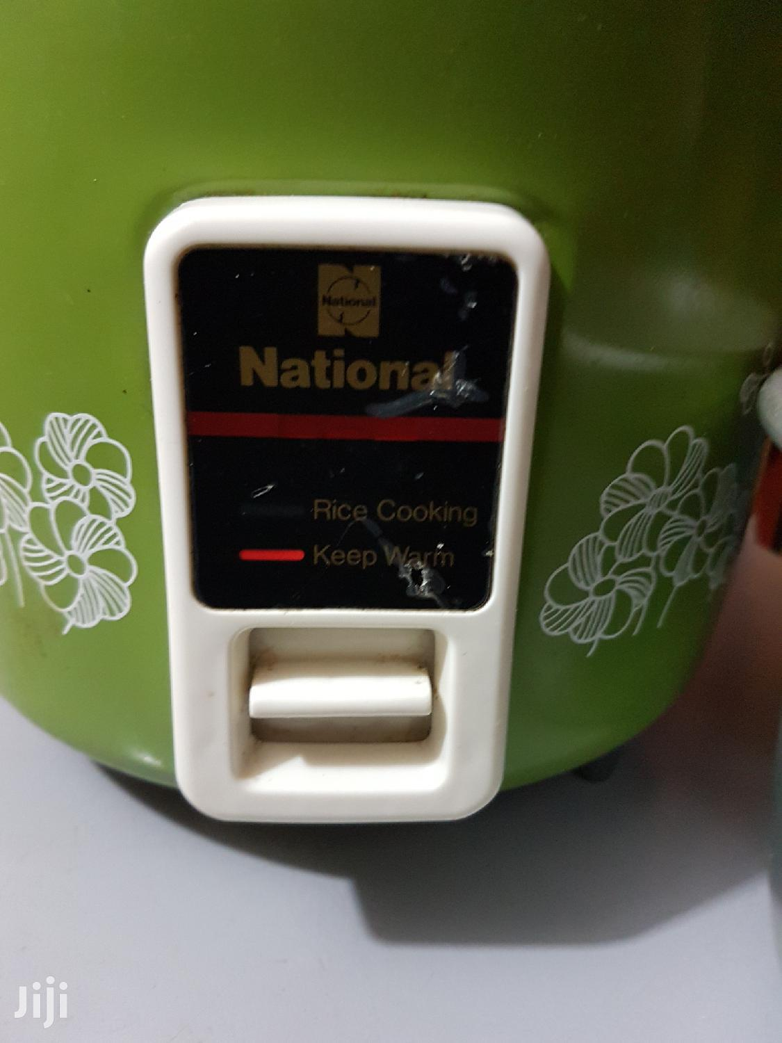Archive: Uk Used National Rice Cooker