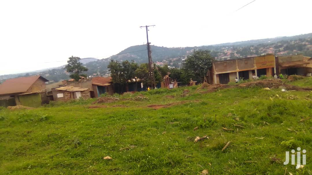 17 Decimals Commercial Plot in Wakiso Town