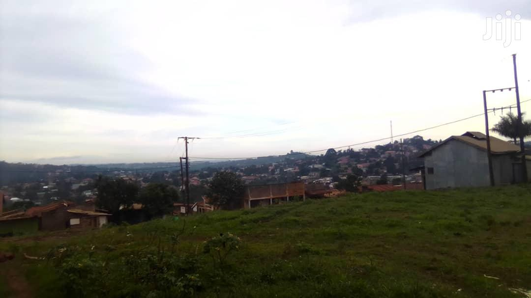 17 Decimals Commercial Plot in Wakiso Town | Land & Plots For Sale for sale in Wakiso, Central Region, Uganda