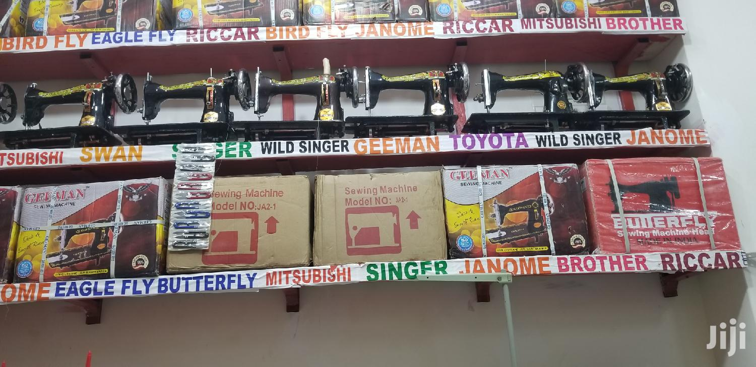 Sewing Machines | Manufacturing Equipment for sale in Kampala, Central Region, Uganda