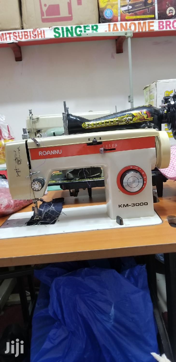 Sewing Machine. Both Power And Manual