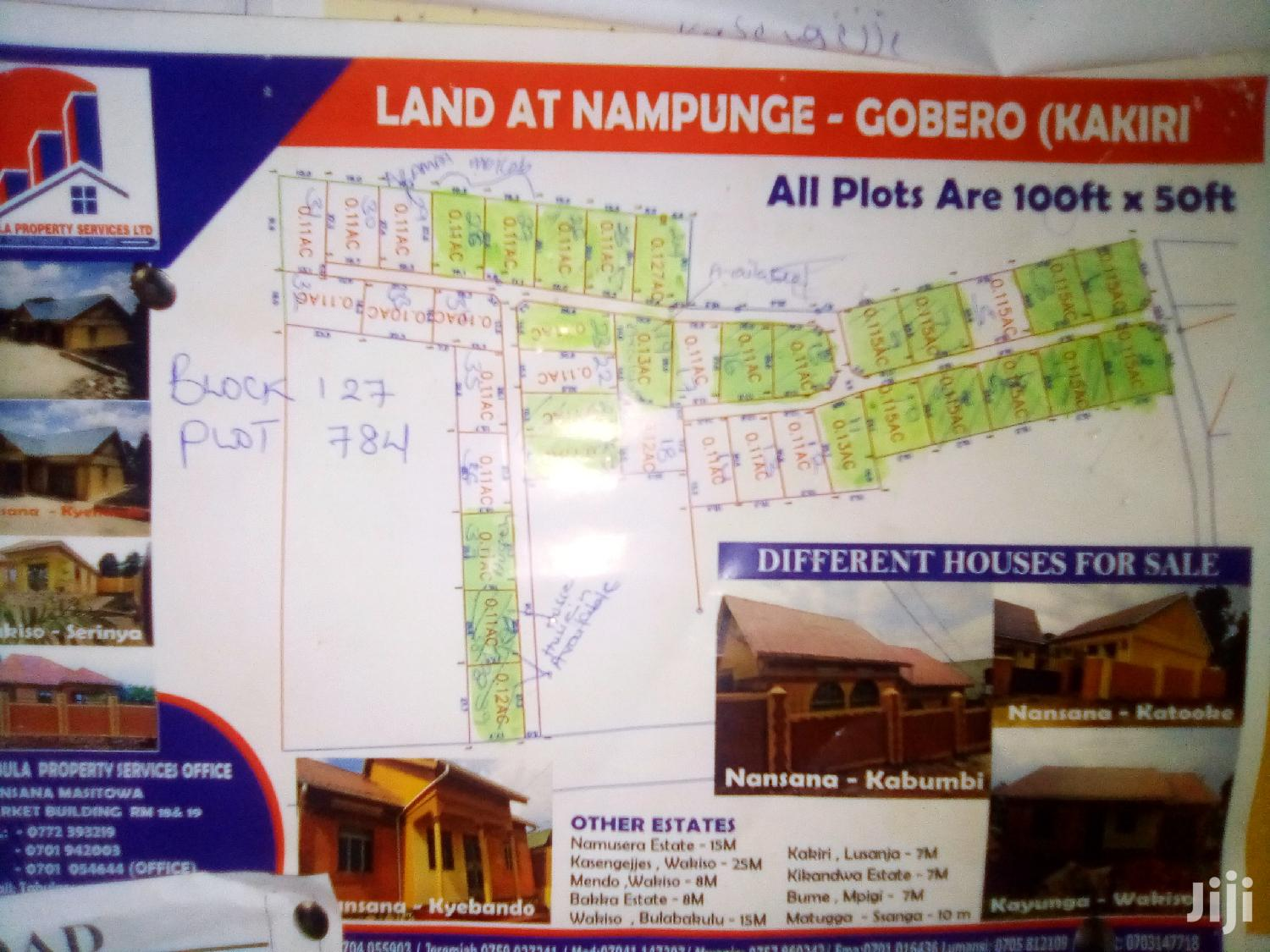 Archive: Plots of Land for Sale at Wakiso Nampunge Alon Hoima Road Tarmac View