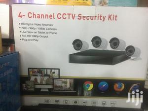 Cctv Cameras   Security & Surveillance for sale in Central Region, Kampala