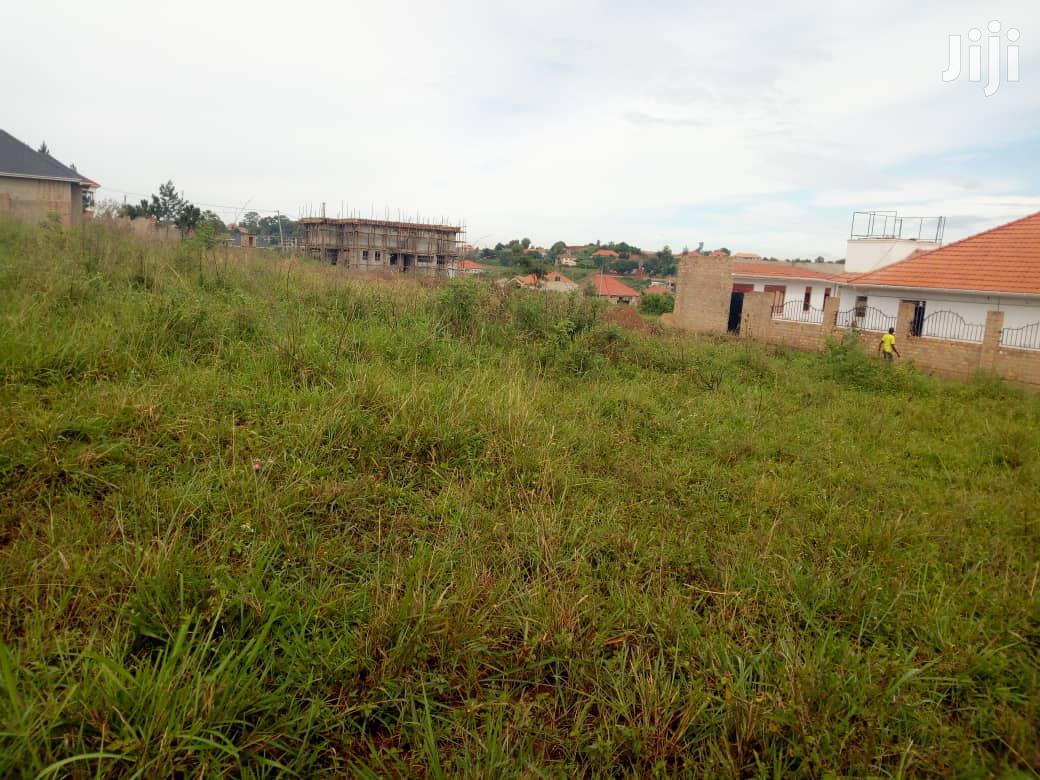 25 Decimals Land for Sale in Namugongo