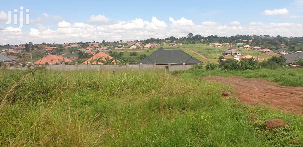 Namugongo 25 Decimals For Sale