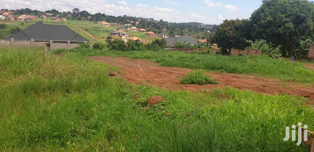 Namugongo 25 Decimals For Sale   Land & Plots For Sale for sale in Kampala, Central Region, Uganda