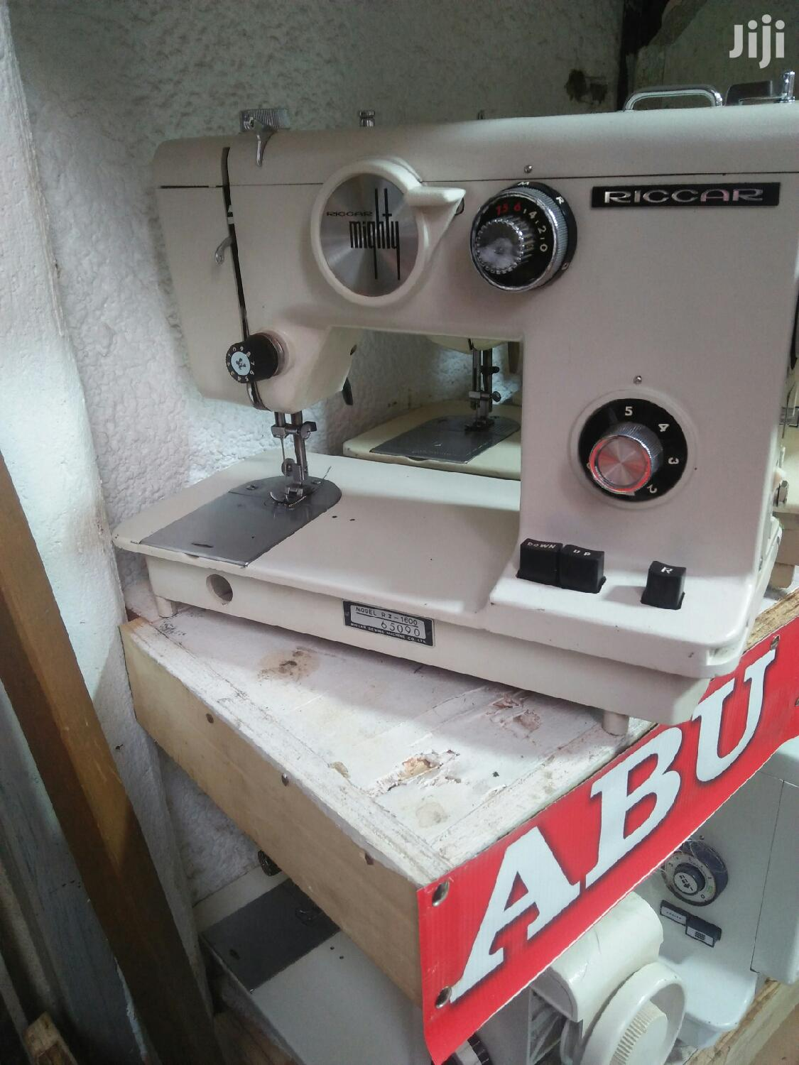 Archive: Brand New Riccar Sewing Machine