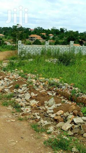 Mukono Land For Sale | Land & Plots For Sale for sale in Central Region, Mukono