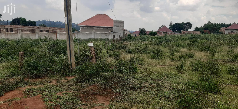 Archive: Land In Kawanda For Sale