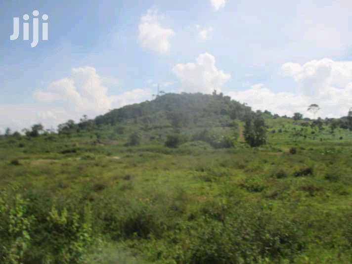 Mukono Industrial Land Near Riley Packaging   Land & Plots For Sale for sale in Mukono, Central Region, Uganda