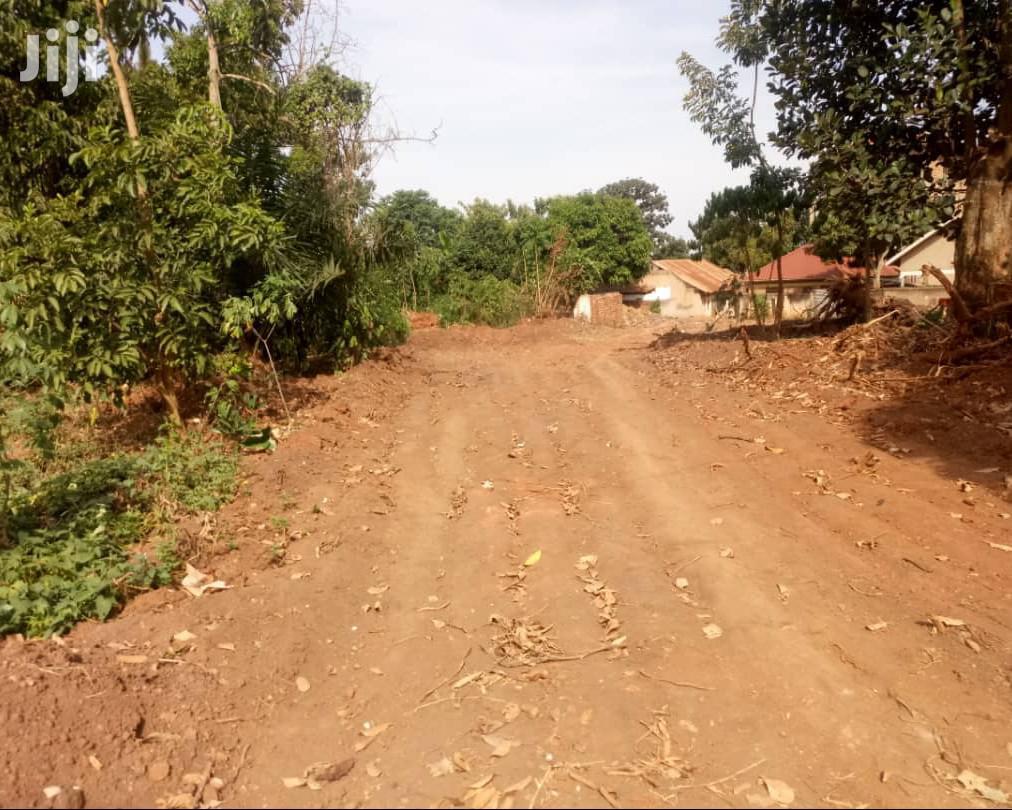 Land Of Plot For Sale In Najjera - Kira