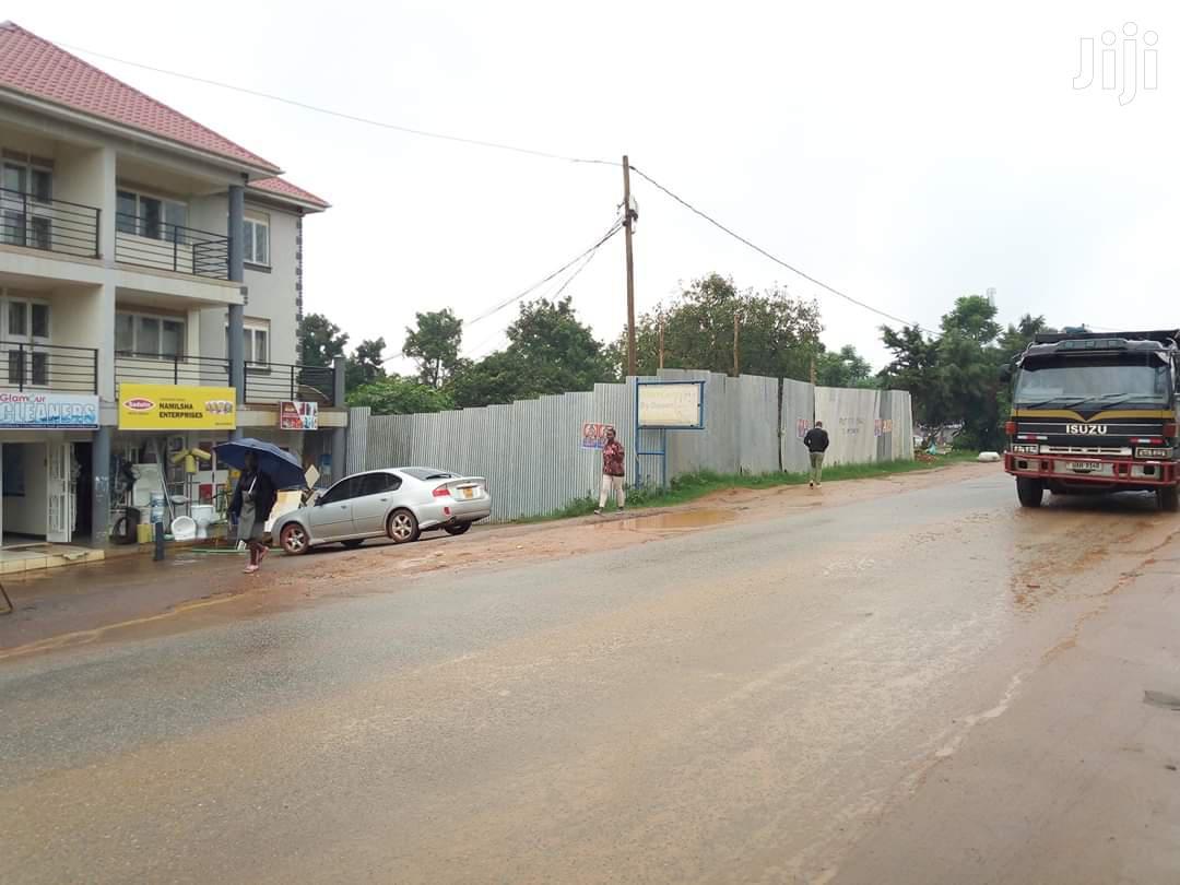 14decimals of Commercial Plot  in Kyaliwajjala   Commercial Property For Sale for sale in Kampala, Central Region, Uganda