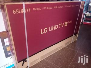 Brand New LG Smart Android 4K UHD TV 65 Inches