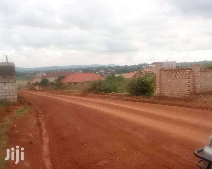 Plots On Entebbe Road For Sale