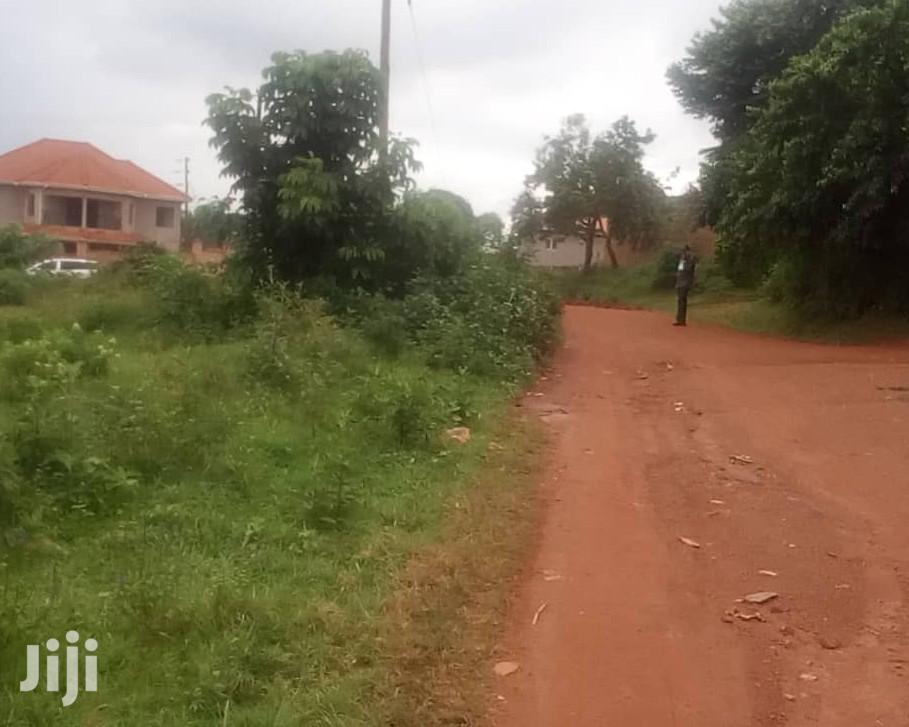 Plots On Entebbe Road For Sale   Land & Plots For Sale for sale in Wakiso, Central Region, Uganda