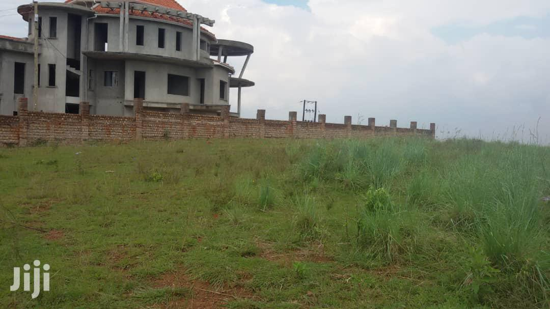 1 Acre Land In Akright Estate For Sale | Land & Plots For Sale for sale in Kampala, Central Region, Uganda